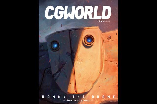 擬人化されたドローンの光と影を描いたSF作品『DONNY THE DRONE』メイキング
