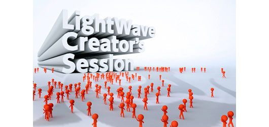「LightWave Creator's Summer Session 2012」