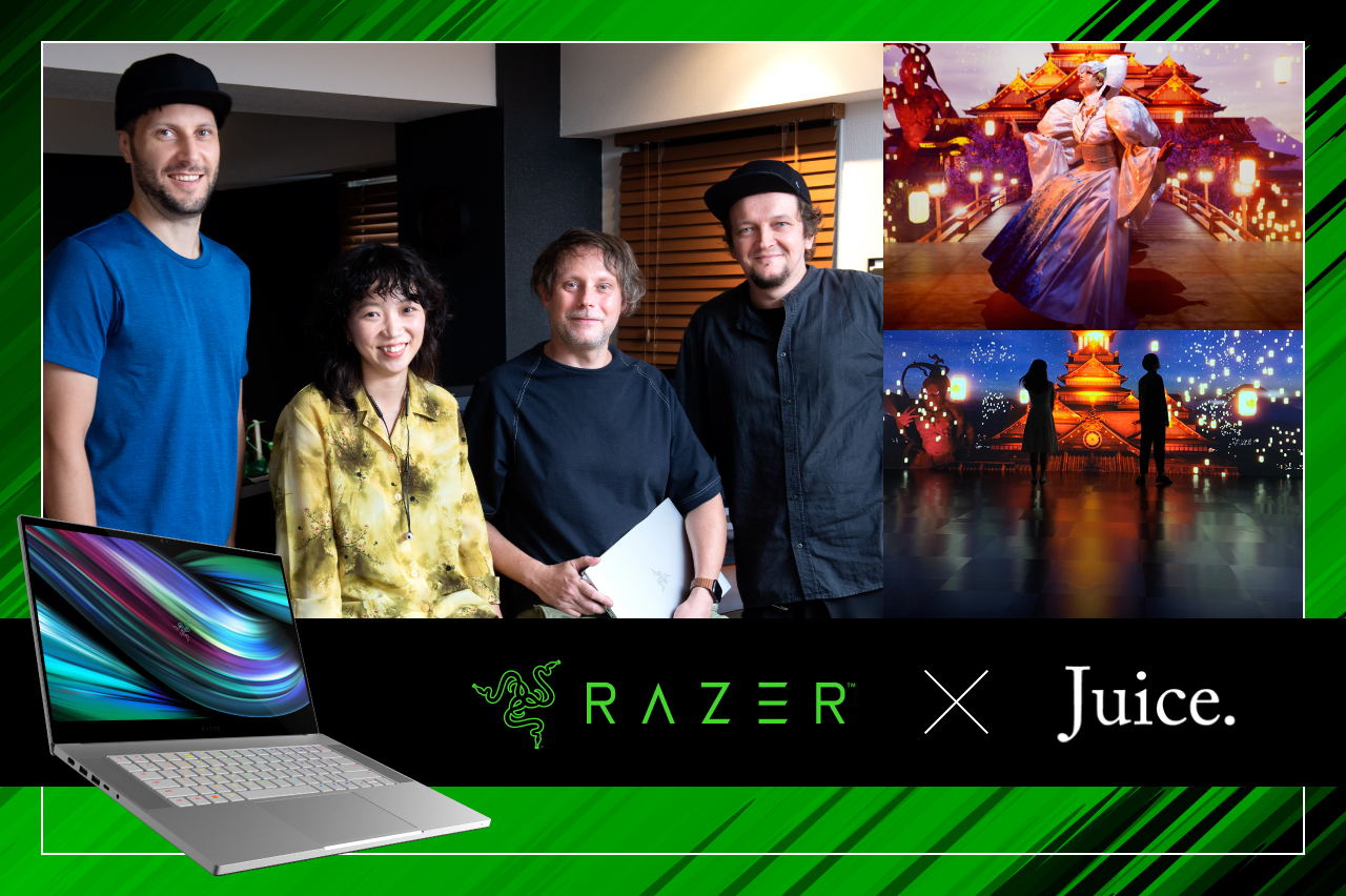 RazerのQuadro RTX 5000搭載ノートPCをJuice.Tokyoが検証! デジタル体験プログラム『The Heart of ZIPANGU(ザ ハート オブ ジパング)』で初のUE4大規模案件に挑戦