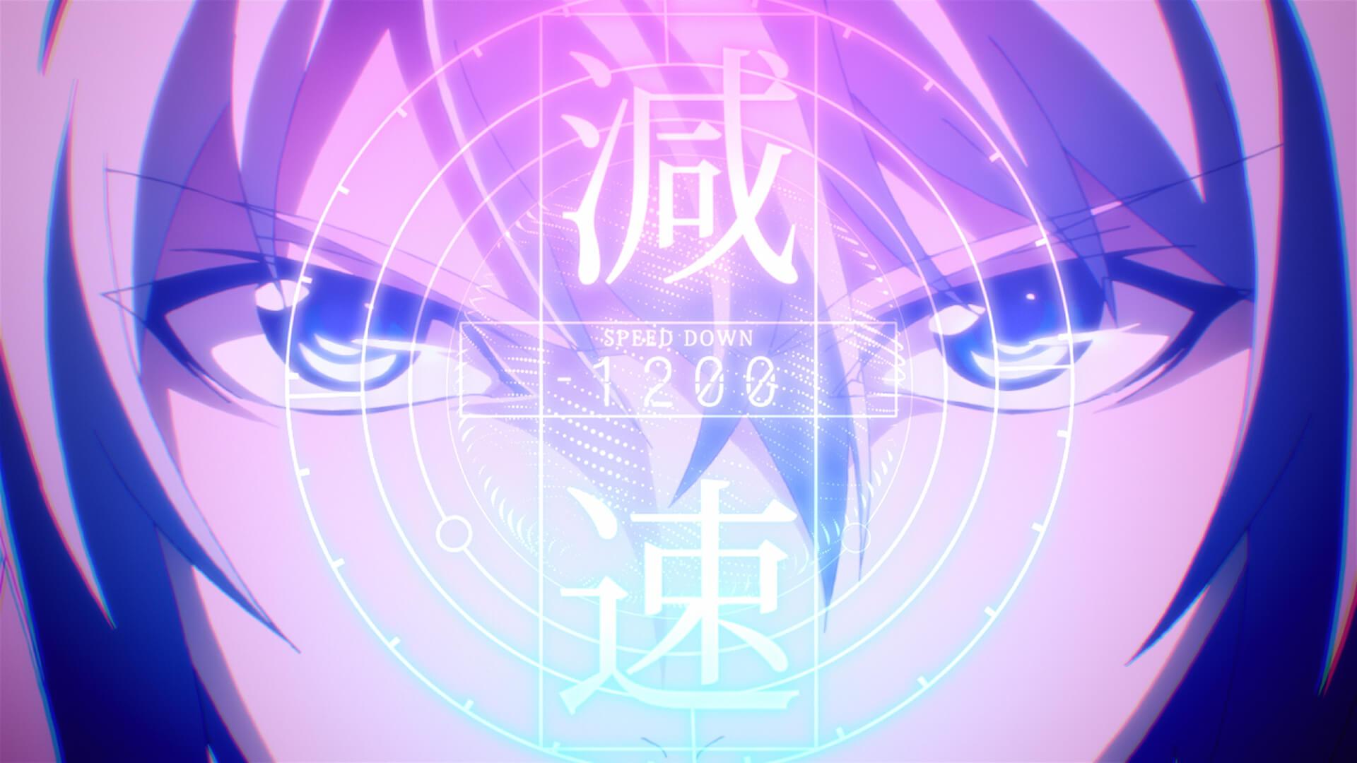 作画✕モーショングラフィックスで1クールをつくりきる </br>TVアニメ『時間の支配者』の挑戦