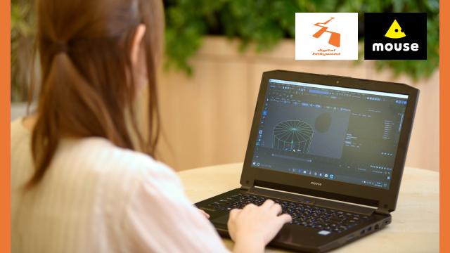 保証良し!カスタマイズ性良し!<br/>デジタルハリウッド大学が新入学生推奨PCに<br/>マウスコンピューターを選ぶワケ