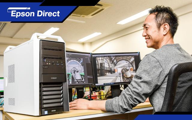 安心・安定の国産BTO PCの真価を探る!<br/>ハイエンドCG制作会社フォトン・アーツが エプソンのフラッグシップPCを使ってみた