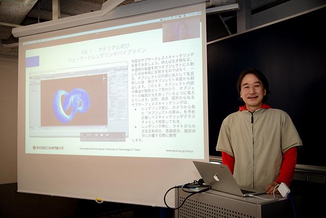 藤田至一/Yoshikazu Fujita(東京国際工科専門職大学)