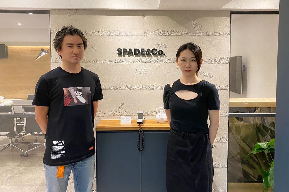小坂一順/Kazuyori Kosaka、塙 芽衣/Mei Hanawa(Spade&Co.)