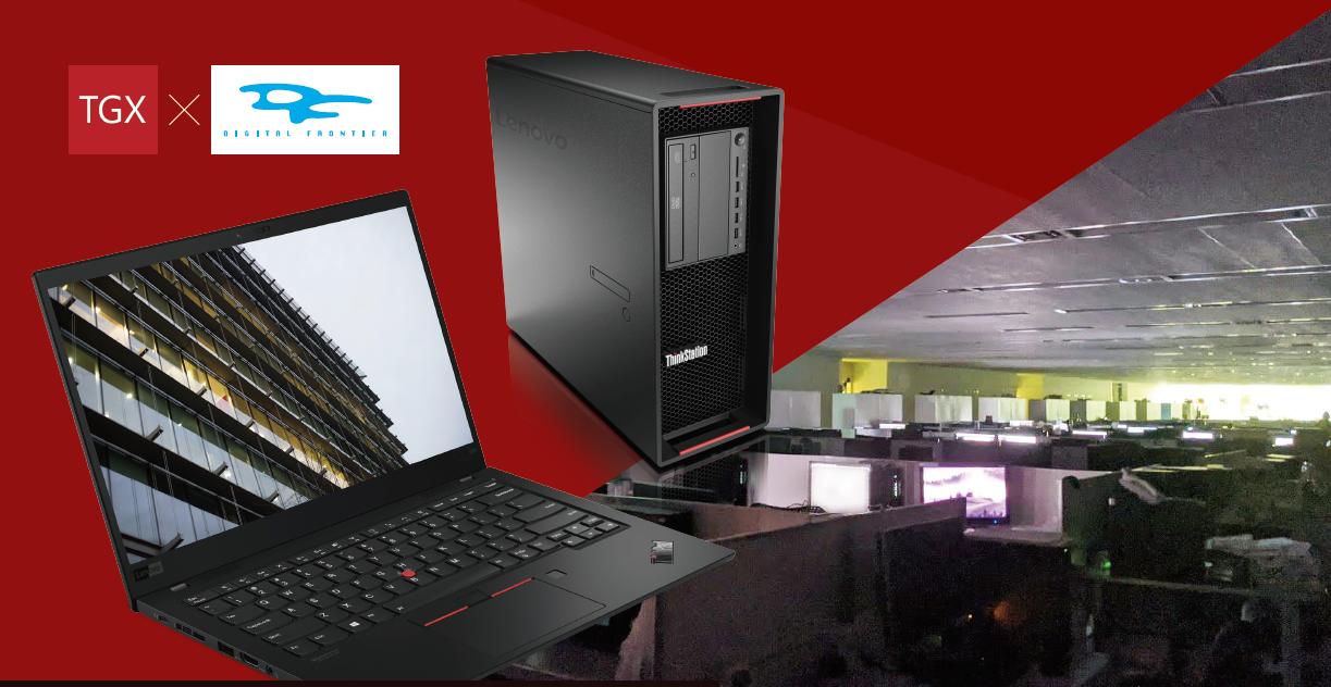 リモートデスクトップ環境の最適解を探る。<br>デジタル・フロンティアが語る「TGX」の真価とは?