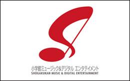 小学館ミュージック&デジタル エンタテイメント