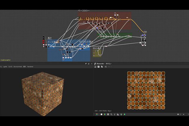 [お知らせ]グラフィックスエンジニアのもんしょ氏による「コンクリートタイルの作成から習得するSubstance Designerの基礎」配信開始(CGWORLD Online Tutorials)