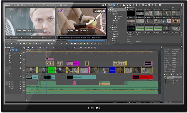 「EDIUS Neo」から「EDIUS Pro 8」へのスペシャルプロモーションを開始。期間限定価格で最新バージョンへの移行が容易に(グラスバレー)