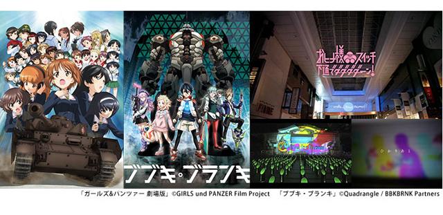 セミナー「CGで次代が変わる、アニメと映像のこれから」福岡にて5月14日(土)に開催(CG-ARTS協会)