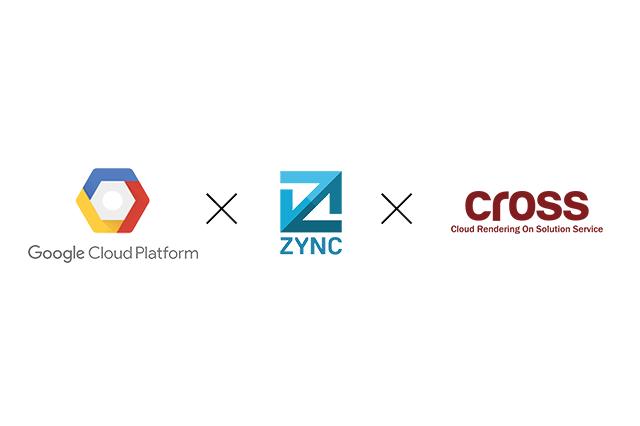 「第1回 Google ZYNC x CROSS クラウドレンダリング Meetup」開催(インディゾーン)
