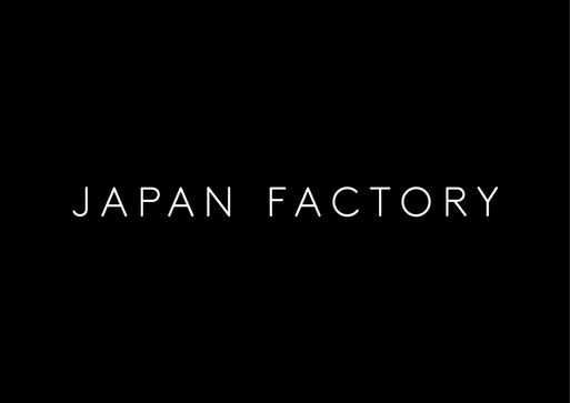 AOI Pro.「JAPAN FACTORY@SXSW2017」の開催を決定