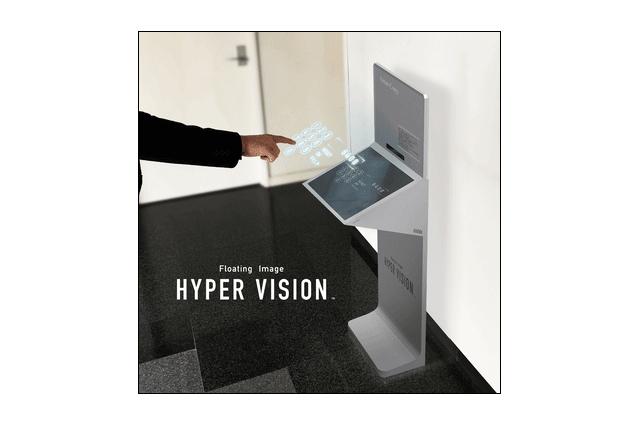 空中結像ディスプレイシステム付きデジタルサイネージ 「Floating Image Hyper Vision」リリース(アシスト)