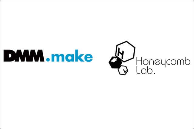 DMM.makeとハニカムラボがAR/MR分野での共同開発に伴う業務提携を開始