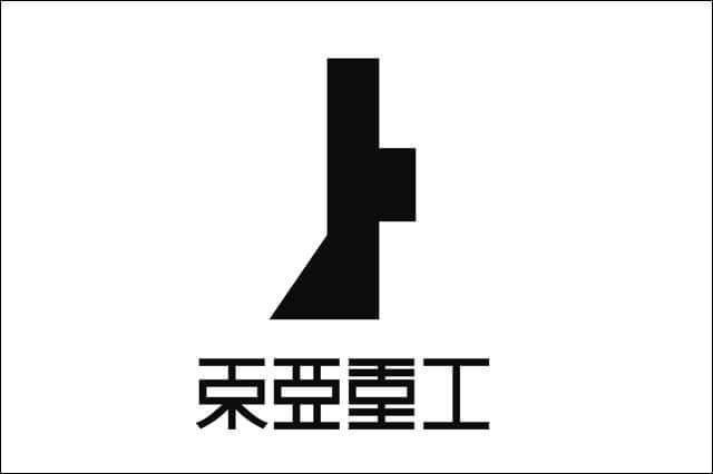 ポリゴン・ピクチュアズ・ホールディングス、弐瓶勉氏と共同で東亜重工LLPを設立