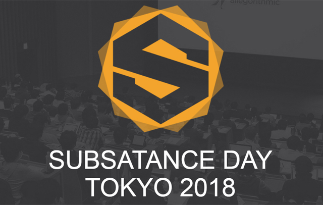 「SUBSATANCE DAY TOKYO 2018」開催(ボーンデジタル)