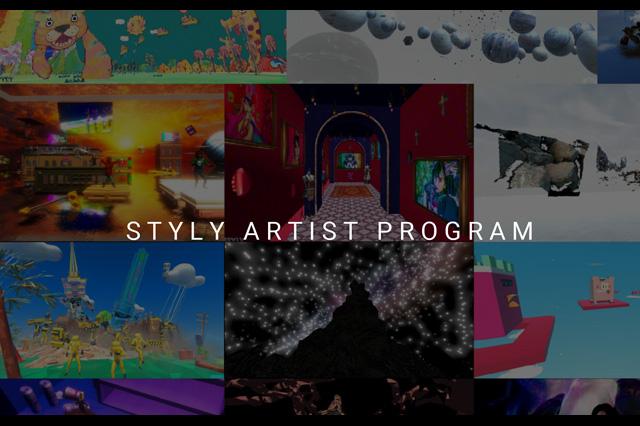 VR/MRアーティストの活動を支援する「STYLY ARTIST PROGRAM」開始(Psychlc VR Lab)