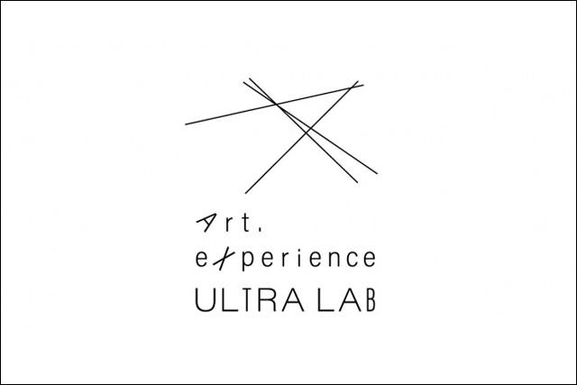 AX(アート体験)でビジネスが変わる産学藝のプレイヤーが集うオンラインラボ「AX ULTRA LAB」を設立(ラナエクストラクティブ)