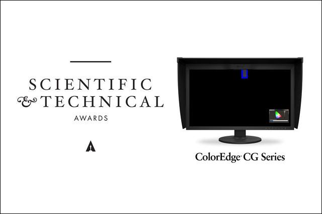 クリエイティブ市場向けカラーマネージメントモニタ「ColorEdge CGシリーズ」、「アカデミー科学技術賞」を受賞(EIZO)