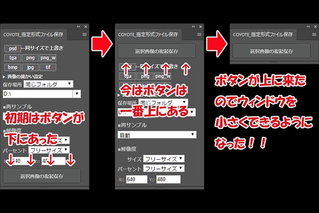 TIPS 04:【Photoshop】オープンソースエディタBracketsを使ってHTMLでUI作成