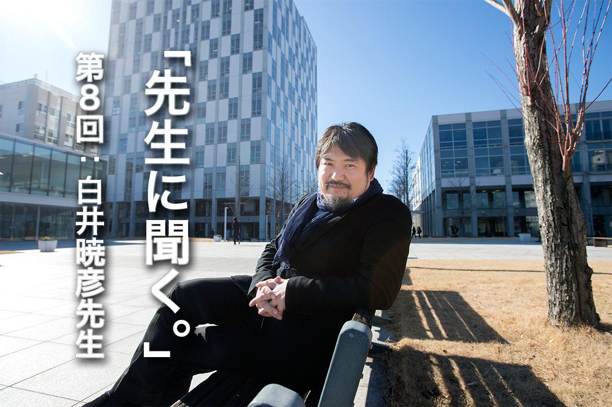 大学 発表 工科 神奈川 合格