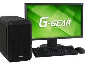 g-gear_mini_8m05-01