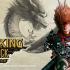 PS4用ソフト『MONKEY KING ヒーロー・イズ・バック』におけるUE4を使った映像制作事例  ~ Unreal Engine 4 のシーケンサーの実例紹介 ~[ヘキサドライブ]